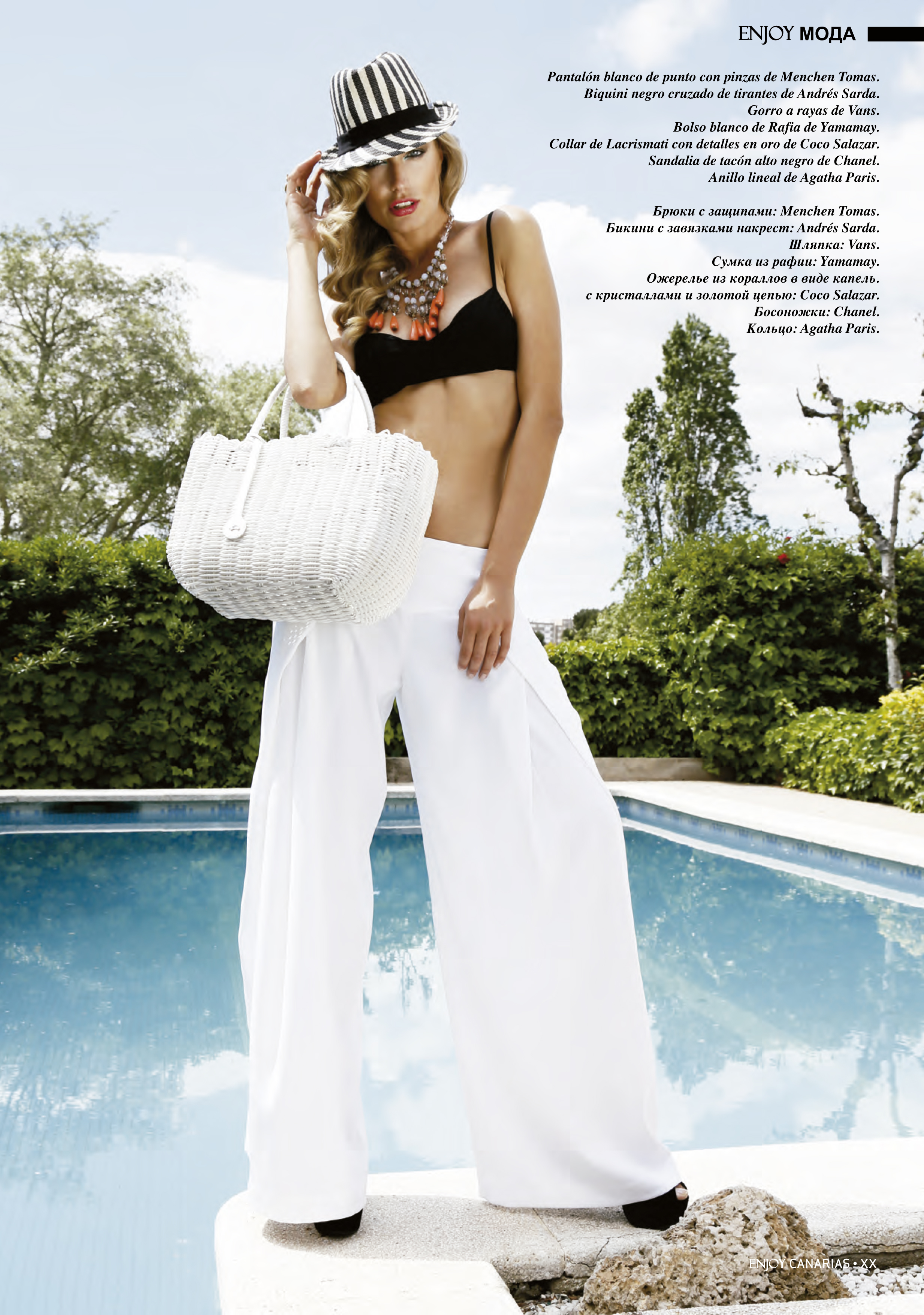"""""""White trousers by Menchen Tomas, bikini by Andrés Sarda, hat by Vans, bag by Yamamay, necklace by Coco Salazar, shoes by Chanel, ring by Agatha Paris."""""""