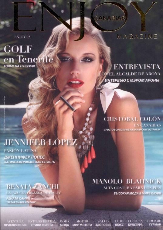 """""""Renata Zanchi - Enjoy - July 2013"""""""